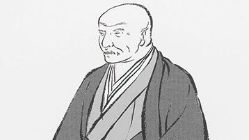 〈羽後町〉佐藤信淵展▷各藩に献策した経世学者の特別展
