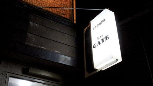 オタク専門店 Bar GATE▷趣味を共有し合えるスペース