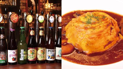 本場のベルギービールが豊富に揃う専門店と絶品オムライスが看板の駅前カフェ。