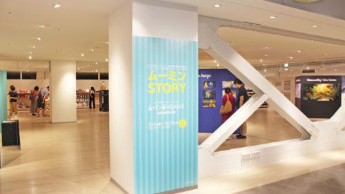 秋田オーパに8月8日、2店舗が同時オープン!
