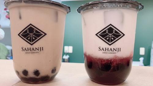 SAHANJI サハンジ イオンモール大曲店▷お茶にこだわったタピオカドリンク