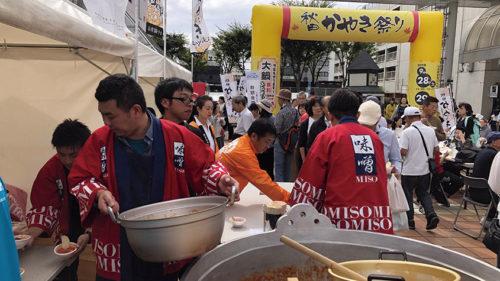 〈秋田市〉マルっとあきた週末イベントリレー▷秋田の秋を満喫できるイベント 週末は秋田市中心市街地へ