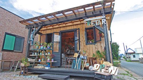 流木とドライフラワー ガーデン雑貨のお店 TRETAR▷部屋を彩るインテリアが充実