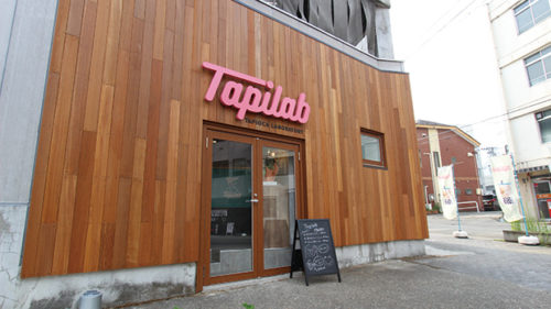 生タピオカ専門店 Tapilab  秋田市民市場店▷「タピラボ」2号店が駅前に