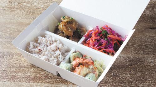 SUMMIT 頂惣菜厨房▷山王裏通りにデリカテッセン誕生! 彩り鮮やかな惣菜を