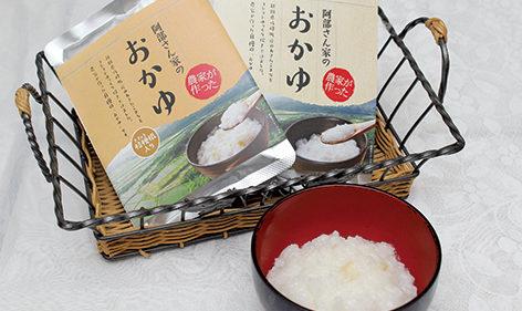 〈八峰町〉阿部さん家のおかゆ 桔梗根入り▷町特産の生薬をおかゆにプラス
