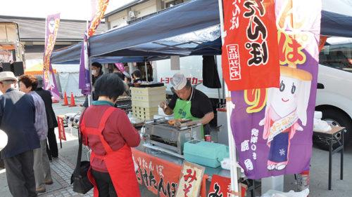 〈鹿角市〉たんぽ会▷規模縮小で開催! さまざまなきりたんぽ鍋を味わえる