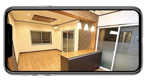 アパート・マンション・賃家のお部屋探しは、秋田住宅流通センターにお任せください!