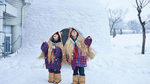 〈横手市〉あきた雪絵巻2021▷本場のかまくらを観光施設で展示