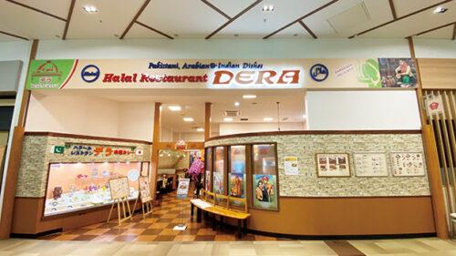 ハラールレストラン DERA デラ 大曲店▷本場のパキスタン料理を提供