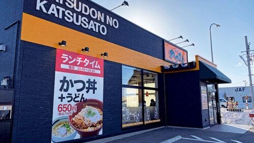 かつさと 横手店▷カツ丼専門店が秋田初出店