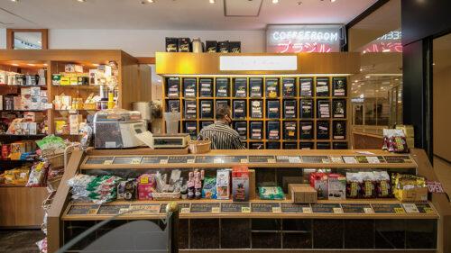 ブラジルコーヒー 〜Tea Boutique〜▷コーヒー、紅茶が充実の品揃え 喫茶コーナーでひと休みも◎