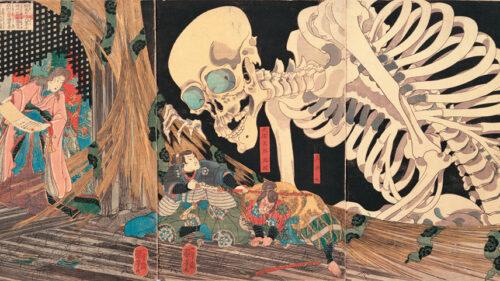 怖い浮世絵展▷思わずゾッとする〈怖い〉浮世絵を