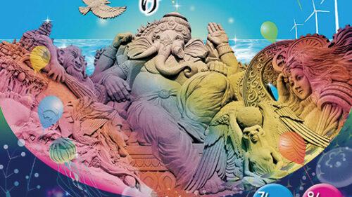 〈三種町〉第25回サンドクラフト2021inみたね▷今年は砂像展示とライトアップ 自宅からでも楽しめる配信も