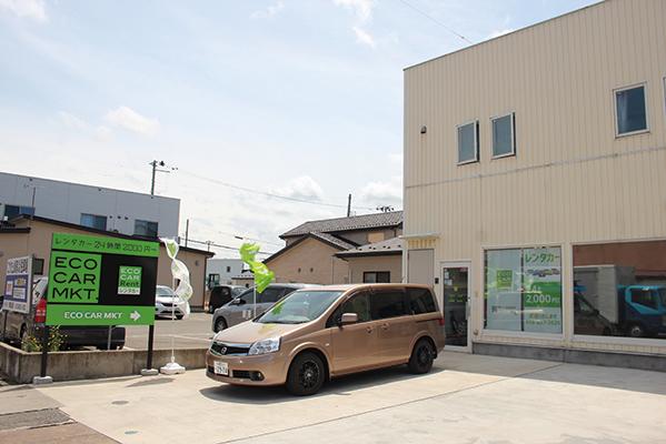 エコカーレンタカー 秋田店▷レンタルが驚きの価格で