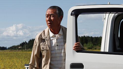 〈井川町〉映画「光を追いかけて」 全国公開▷井川町の田園風景が映画のシーンに