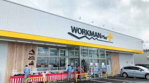 WORKMAN Plus メルシティ潟上店▷作業服の専門店が大型化