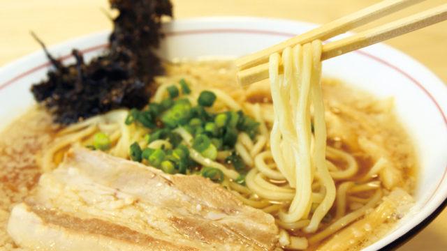 自家製麺 ラーメン玄武▷大満足のボリューム! こだわりの自家製麺を味わおう