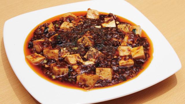 中華ダイニング 金龍酒家▷経験豊富なシェフが満を持して中国料理店をオープン