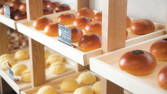 スコップ schop▷多品目のパンは選ぶ楽しさが 売り切れ必至のベーカリー